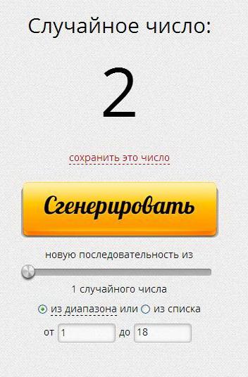 http://sd.uploads.ru/t/IBJqH.jpg