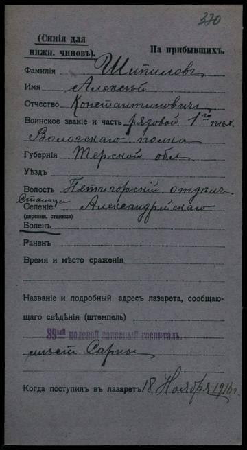 http://sd.uploads.ru/t/IDrcn.jpg