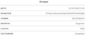 http://sd.uploads.ru/t/IJdDj.png