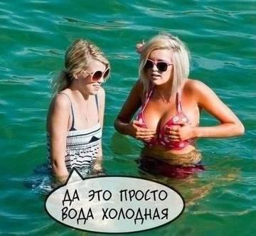 http://sd.uploads.ru/t/INa5k.jpg