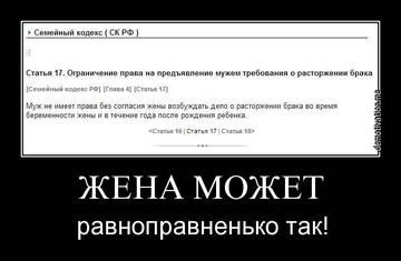 http://sd.uploads.ru/t/IQivf.jpg