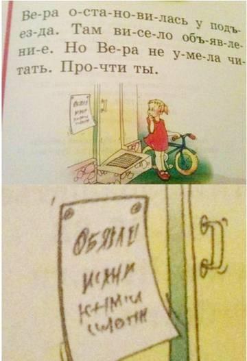 http://sd.uploads.ru/t/IUtTE.jpg