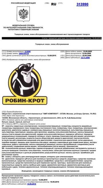 http://sd.uploads.ru/t/IVaz2.jpg