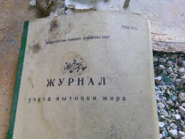 http://sd.uploads.ru/t/IW4l9.jpg