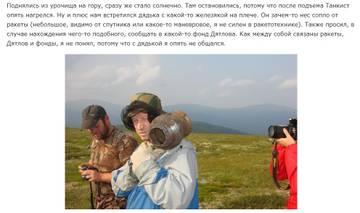 http://sd.uploads.ru/t/Ibnfd.jpg