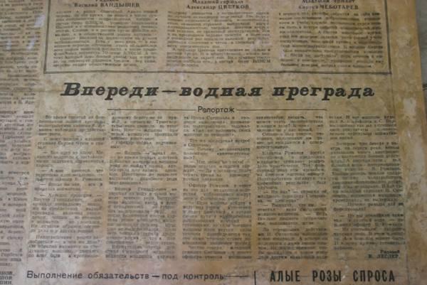 http://sd.uploads.ru/t/IeNEX.jpg