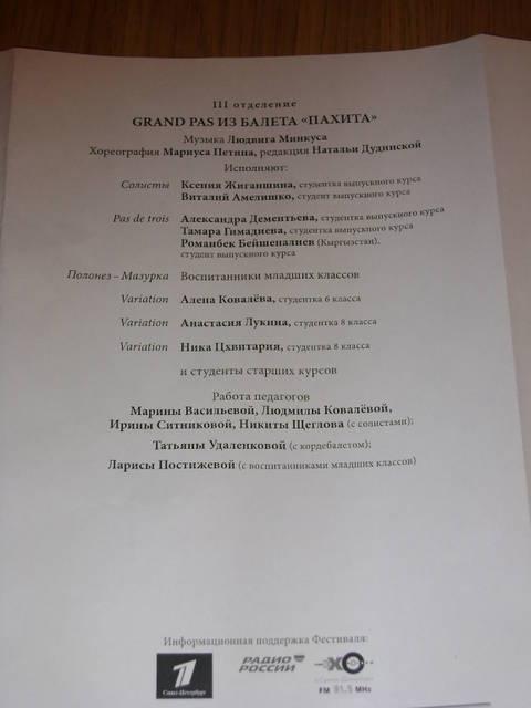 http://sd.uploads.ru/t/Ig6AU.jpg