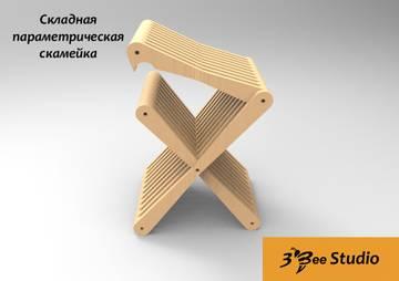 http://sd.uploads.ru/t/Ii5Mk.jpg