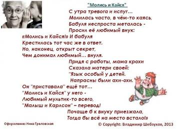 http://sd.uploads.ru/t/IiuU7.jpg