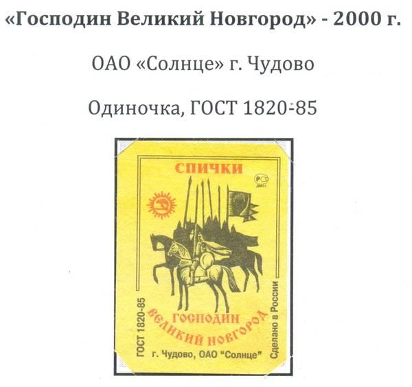 http://sd.uploads.ru/t/Ilb8d.jpg
