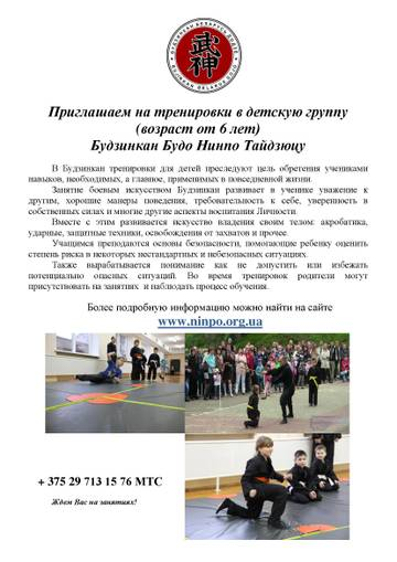 http://sd.uploads.ru/t/IlwCA.jpg