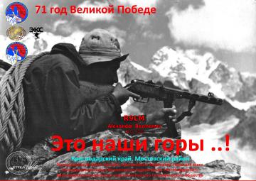 http://sd.uploads.ru/t/ImsAr.png