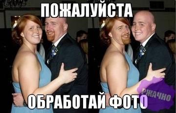 http://sd.uploads.ru/t/IoEzv.jpg