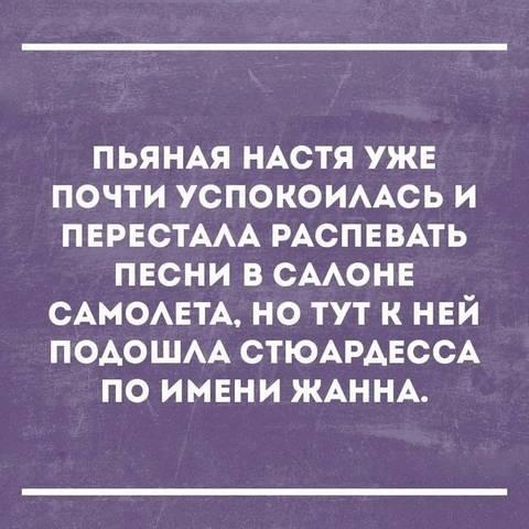http://sd.uploads.ru/t/Iriht.jpg