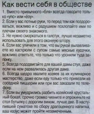 http://sd.uploads.ru/t/IuvkT.jpg