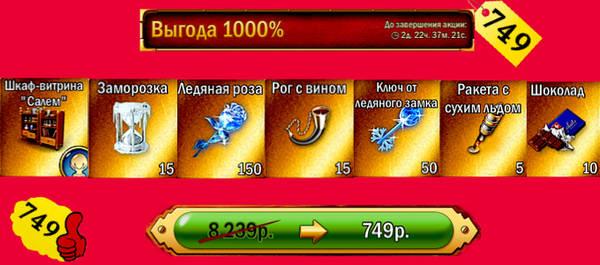 http://sd.uploads.ru/t/Iw0sC.jpg