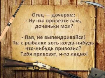 http://sd.uploads.ru/t/IwbJD.jpg