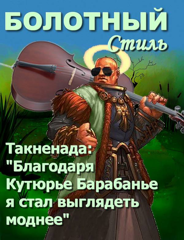 http://sd.uploads.ru/t/IyboP.jpg