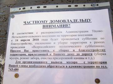 http://sd.uploads.ru/t/IzCpF.jpg
