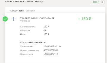 http://sd.uploads.ru/t/J3rQ4.jpg