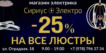 http://sd.uploads.ru/t/JEBkD.jpg