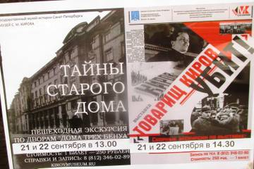 http://sd.uploads.ru/t/JIwko.jpg