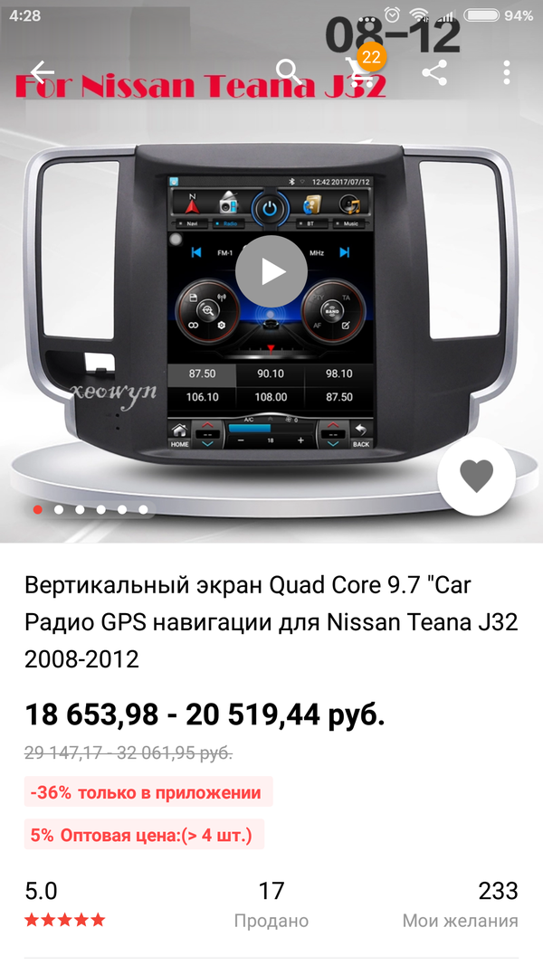 http://sd.uploads.ru/t/JM2uS.png