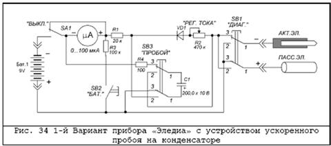 http://sd.uploads.ru/t/JMoXZ.png