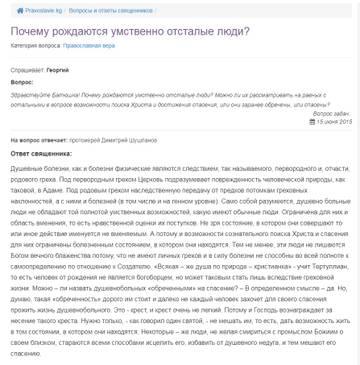 http://sd.uploads.ru/t/JPchN.jpg