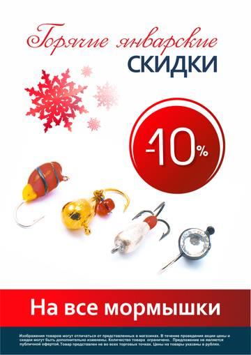 http://sd.uploads.ru/t/JUdpu.jpg