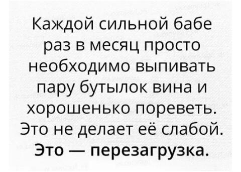 http://sd.uploads.ru/t/Jcvym.jpg