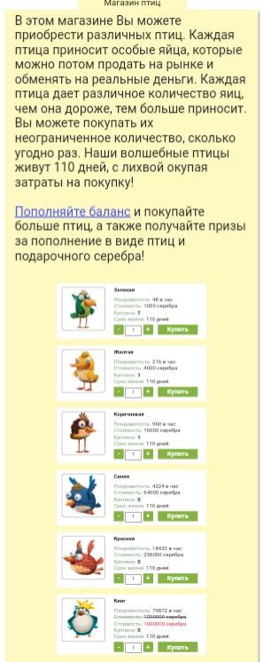 http://sd.uploads.ru/t/JfTxM.jpg