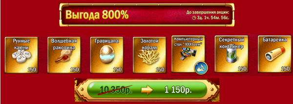 http://sd.uploads.ru/t/Jg4ru.png