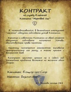 http://sd.uploads.ru/t/Jh8xM.jpg