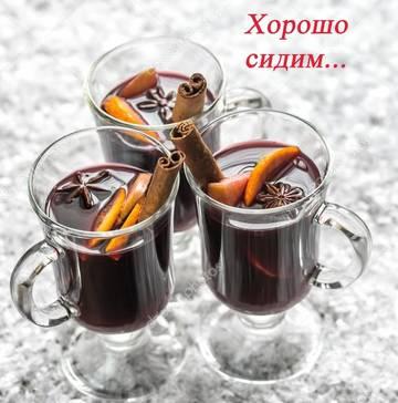 http://sd.uploads.ru/t/JluED.jpg