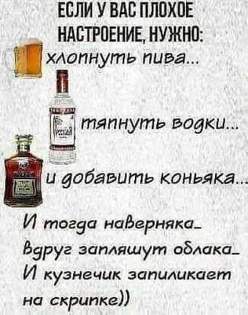 http://sd.uploads.ru/t/Jr2yK.jpg