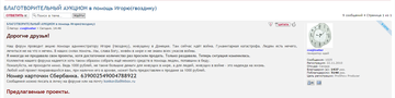 http://sd.uploads.ru/t/JrGw0.png