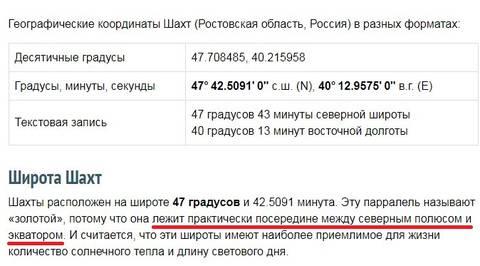 http://sd.uploads.ru/t/JvwV0.jpg