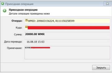 http://sd.uploads.ru/t/K1Agp.jpg