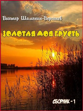 http://sd.uploads.ru/t/K2xJA.jpg