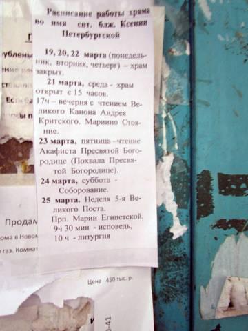 http://sd.uploads.ru/t/K5CZb.jpg