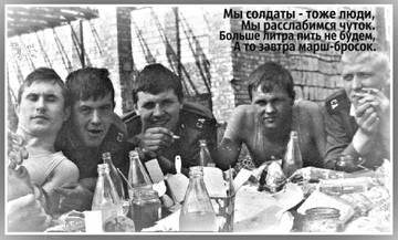http://sd.uploads.ru/t/K7AoR.jpg