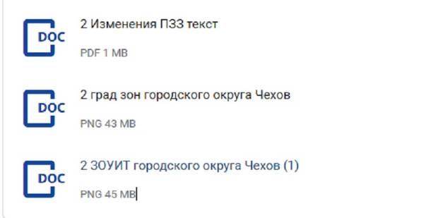 http://sd.uploads.ru/t/K9s3c.jpg