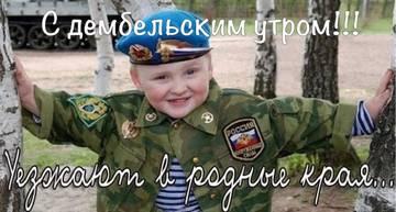http://sd.uploads.ru/t/KFH05.jpg