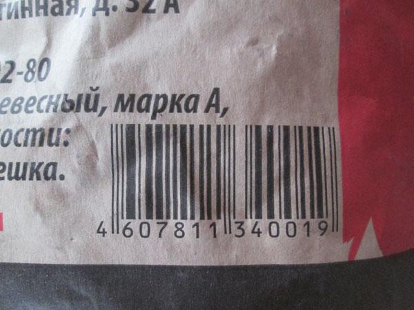 http://sd.uploads.ru/t/KJyq5.jpg
