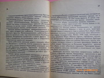 http://sd.uploads.ru/t/KPY4a.jpg