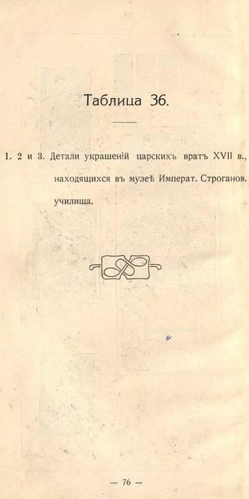 http://sd.uploads.ru/t/KR62t.jpg