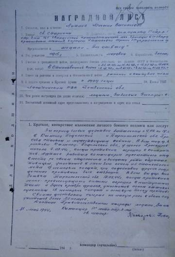 http://sd.uploads.ru/t/KRqEN.jpg