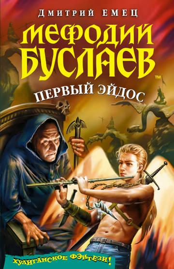 http://sd.uploads.ru/t/KRsCd.jpg