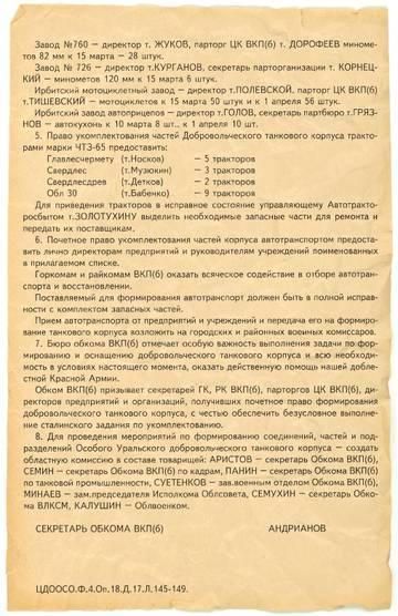 http://sd.uploads.ru/t/KT4DH.jpg